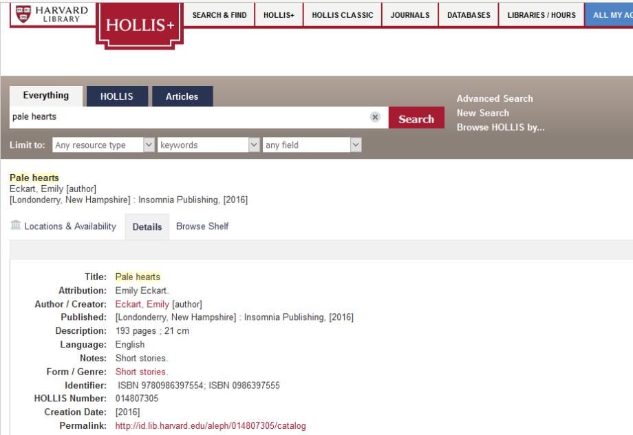 hollis-screenshot
